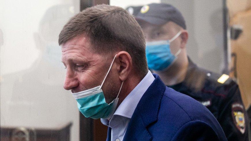 Мосгорсуд признал законным арест хабаровского губернатора Фургала