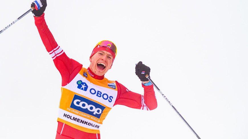Большунов выиграл масс-старт на 15 километров в финале Кубка мира