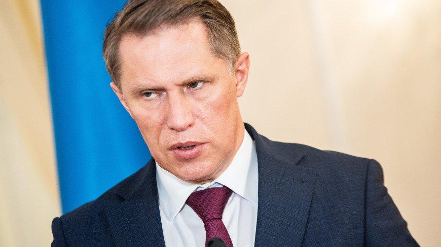 Мурашко: Вакцинация от COVID-19 в России будет добровольной