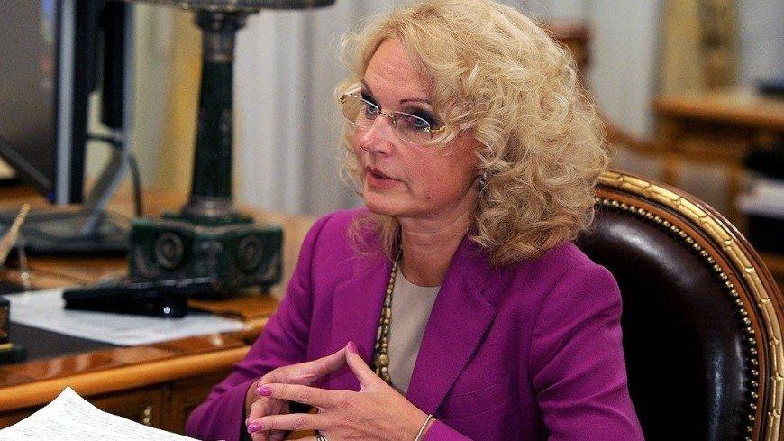 Голикова призвала россиян прививаться от сезонных инфекций, прежде всего от гриппа