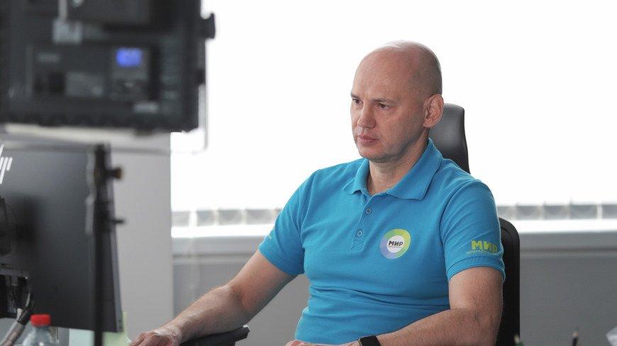 Радик Батыршин: Коронавирус вернул доверие аудитории к телевидению. ЭКСКЛЮЗИВ