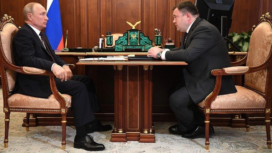 Путин обсудил с главой «Промсвязьбанка» финасирование гособоронзаказа