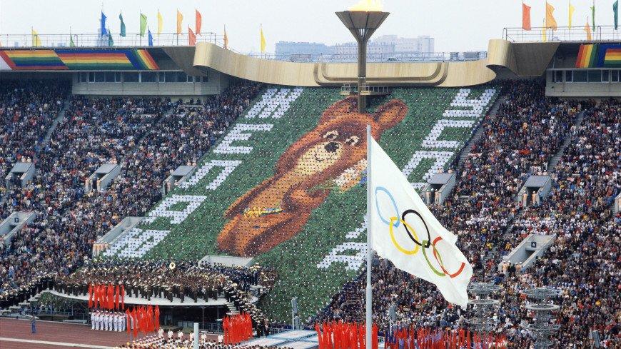 Глава МОК: Бойкот московской Олимпиады-80 был большой ошибкой