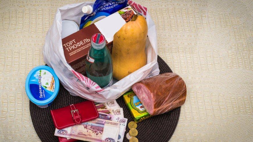 кошелек, деньги, бюджет, еда, есть, продукты, покупки, магазин, зарплата,