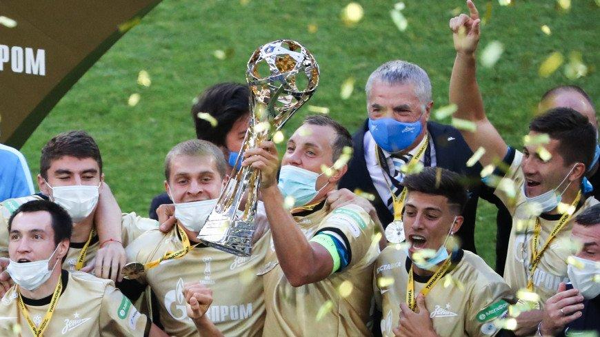 «Зениту» вручили золотые медали и кубок победителя Российской премьер-лиги