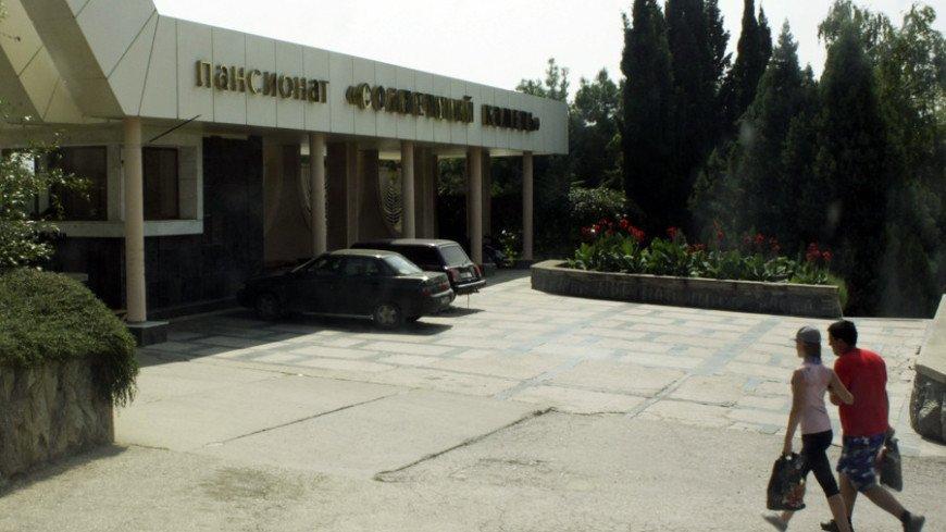 """Фото: Елена Андреева, """"«Мир24»"""":http://mir24.tv/, летний отдых, крым, санаторий, пансионат"""