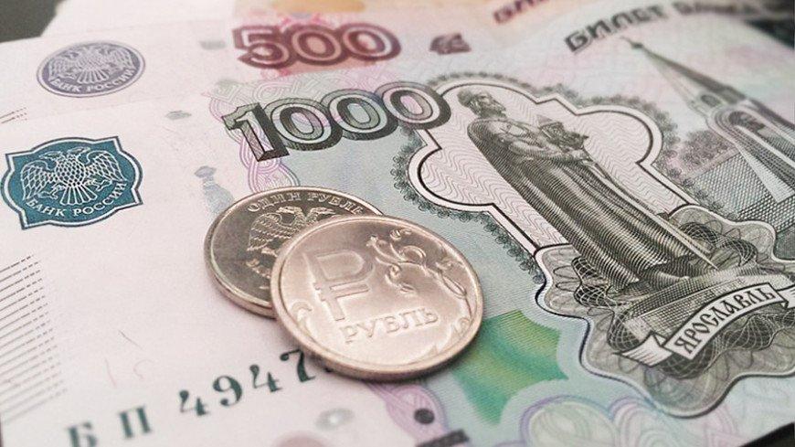 Standard&Poor's позитивно оценило состояние российской экономики
