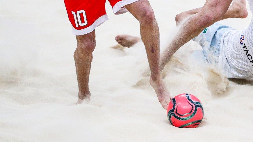 Открытие сезона: чемпионат России по пляжному футболу стартовал в Москве