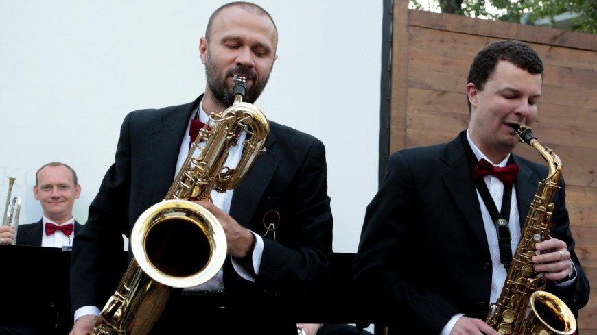 Выступление оркестра джазовой музыки им. О.Лундстрема.