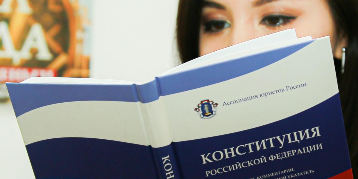 В России выросли продажи электронной Конституции