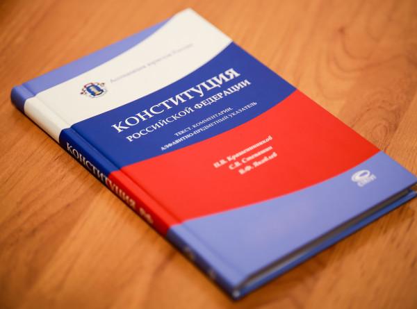 Как поправки в Конституцию могут изменить систему управления Россией?