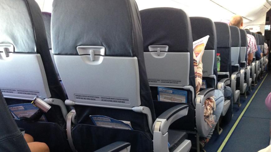 Боящимся летать посоветовали места ближе к крыльям самолета