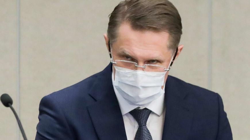 Мурашко: Ожидаем, что в России появятся несколько вакцин от коронавируса
