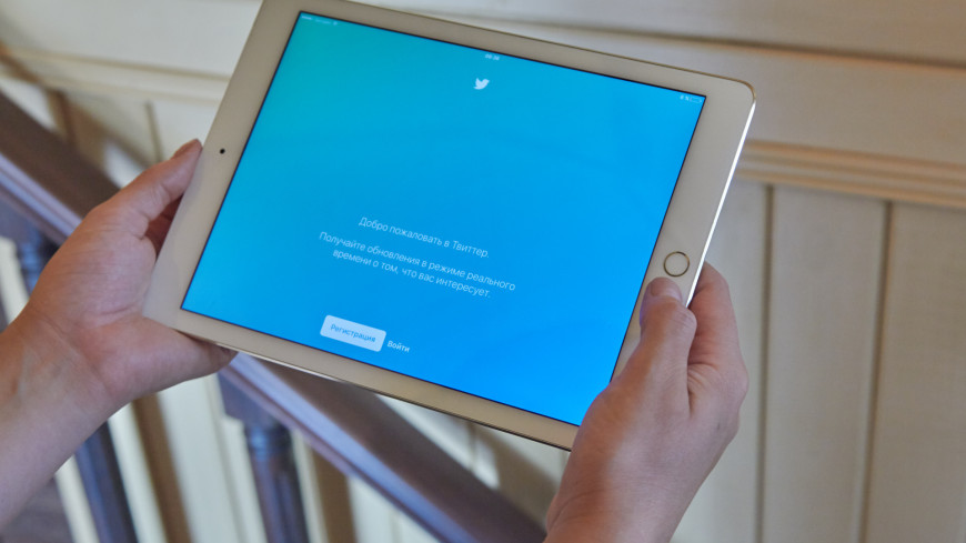В Twitter появилась новая функция – голосовые твиты