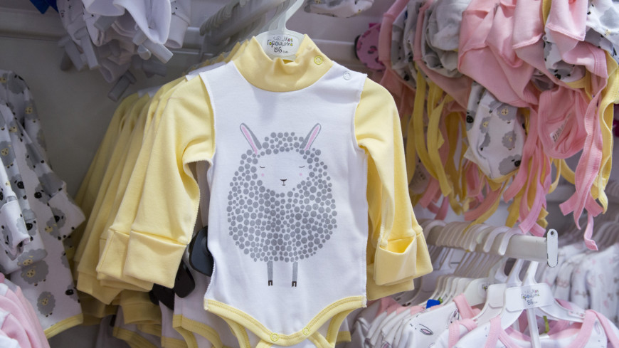 Детский мир,детский мир, детство, детская одежда, ,детский мир, детство, детская одежда,