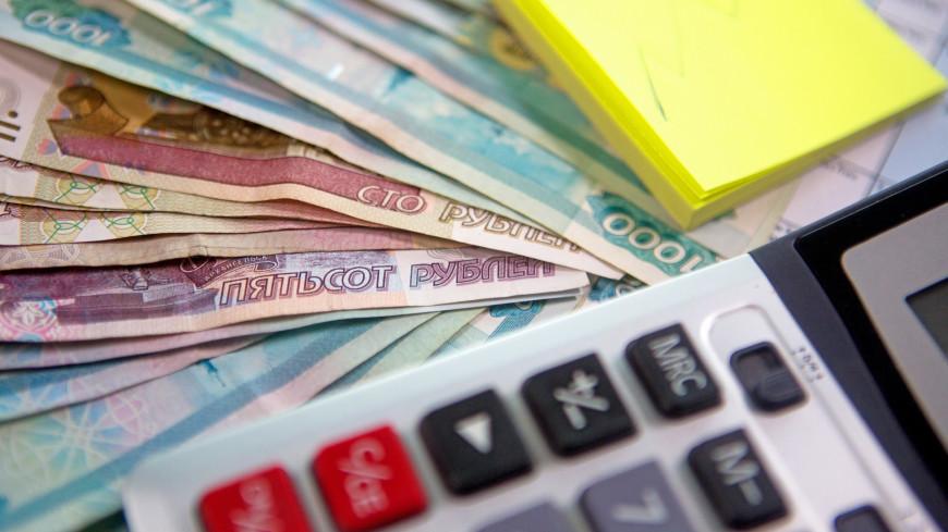 По всей России стартовал финансовый онлайн-субботник
