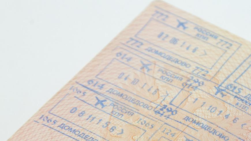Заграничный паспорт гражданина  РФ,Заграничный паспорт, загран, загран паспорт, путешествие, ,Заграничный паспорт, загран, загран паспорт, путешествие,