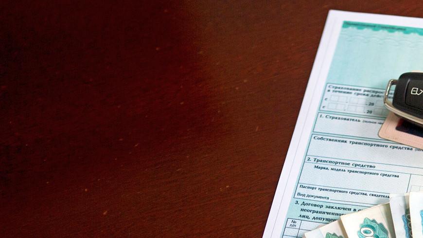 """Фото: Алан Кациев (МТРК «Мир») """"«Мир 24»"""":http://mir24.tv/, экономика, водитель, автомобиль, машина, осаго, полис, полис осаго, страхование, водительское удостоверение, ключи, документы, бизнес"""