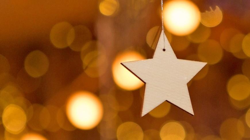 """Фото: Алан Кациев (МТРК «Мир») """"«Мир 24»"""":http://mir24.tv/, новый год, звезда, украшения"""