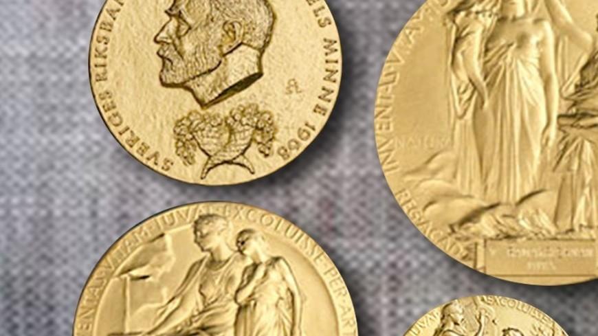 """Фото: """"®© The Nobel Foundation"""":http://www.nobelprize.org/nobel_organizations/nobelfoundation/, награды, медали, нобелевские премии"""