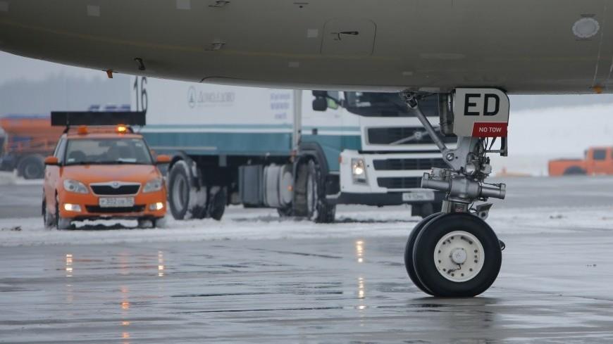 аэропорт, домодедово, самолет, взлетная полоса, техника аэропорта