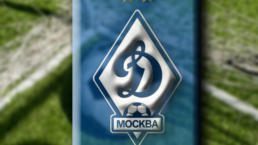 """Фото: Елена Андреева, """"«Мир 24»"""":http://mir24.tv/, динамо"""