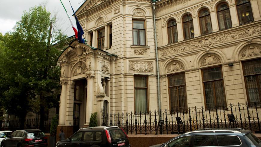 """Фото: Алан Кациев, """"«Мир24»"""":http://mir24.tv/, посольство италии"""