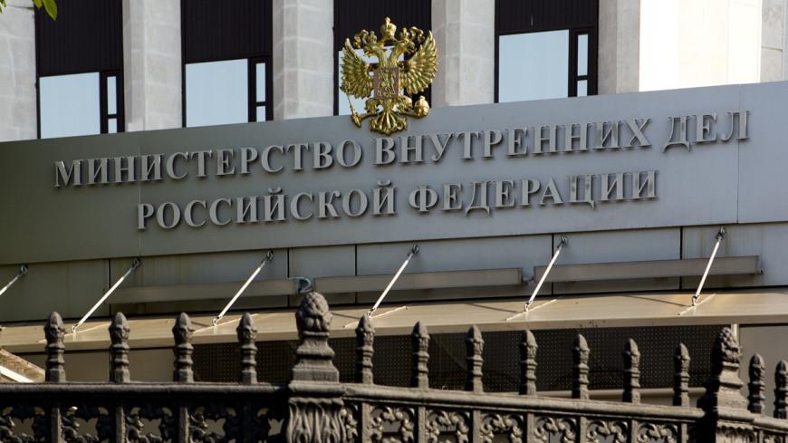 "Фото: Алан Кациев, ""«Мир 24»"":http://mir24.tv/, мвд"