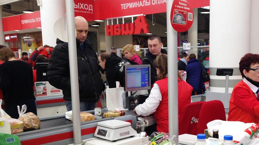 "Фото: Светлана Родина, ""«МИР 24»"":http://mir24.tv/, ашан, касса, кассир, магазин"