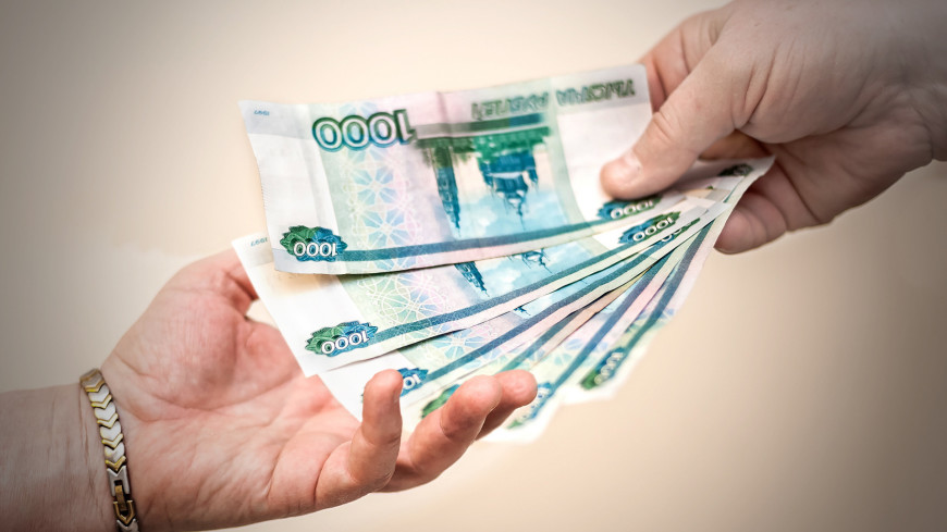 "©  Фото: Анна Тимошенко / ""«МИР 24»"":http://mir24.tv/, кошелек, зарплата, покупки"