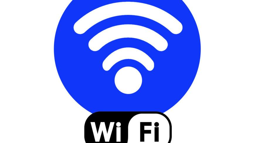 Появилась онлайн-карта улиц и парков Москвы, где есть бесплатный Wi-Fi