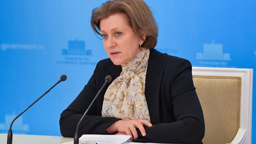 Попова прокомментировала возможность отмены масочного режима в России