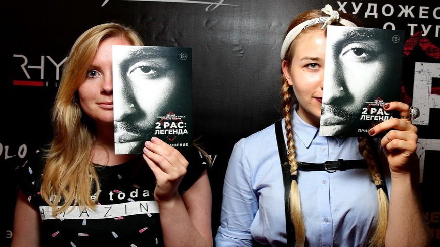 Москва встретила премьеру «2PAC: Легенда» о знаменитом рэпере Тупаке Шакуре