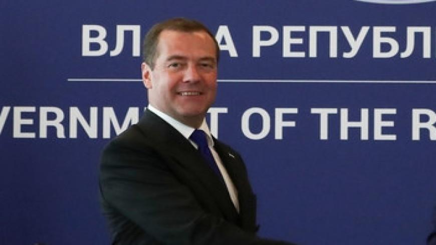 Медведев: Россия готова поддерживать Сербию в сохранении суверенитета
