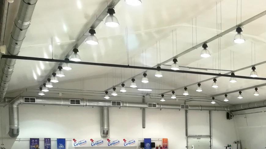 Тренировка паралимпийской сборной по керлингу