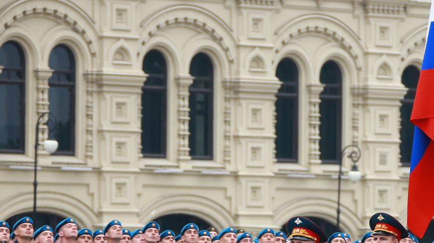 парад победы, военный парад, ВОВ, ветеран, день победы, май, праздник, военная техника, почет, великая отечественная война, поколение, старики, военные, 9 мая, патриотизм, Знамённая группа