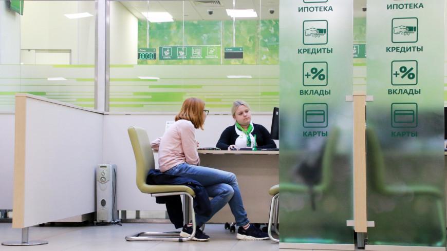 Отделение Сбербанка России на Преображенской площади (Москва)