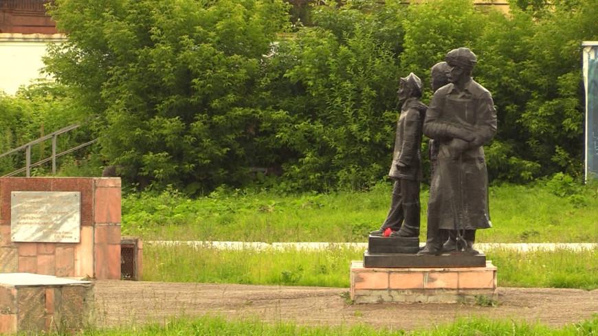 Пермь вошла в список претендентов на звание «Город трудовой доблести»