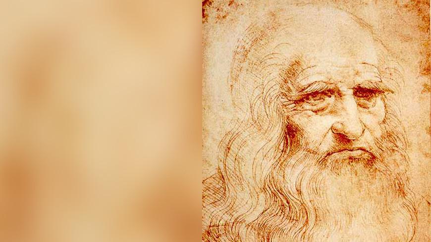 Анализ работы Леонардо да Винчи показал, что он был амбидекстром