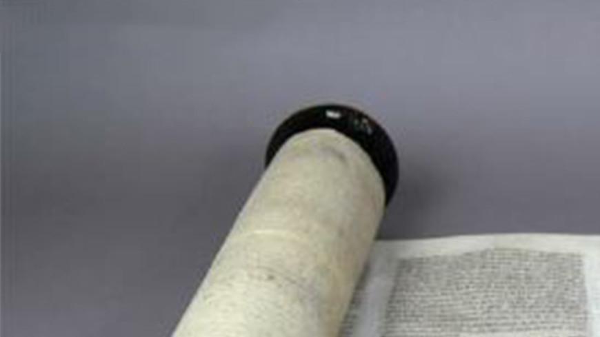 Древние свитки из Геркуланума расшифрует искусственный интеллект