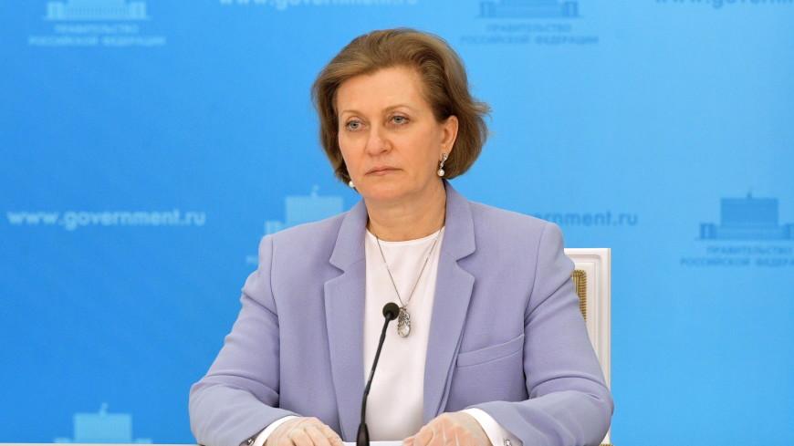 Попова: Ситуация с коронавирусом в России стабилизируется