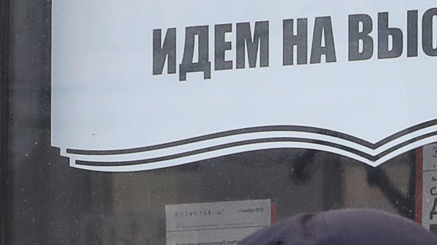 В Москве оштрафовали 55 человек за нарушение карантина