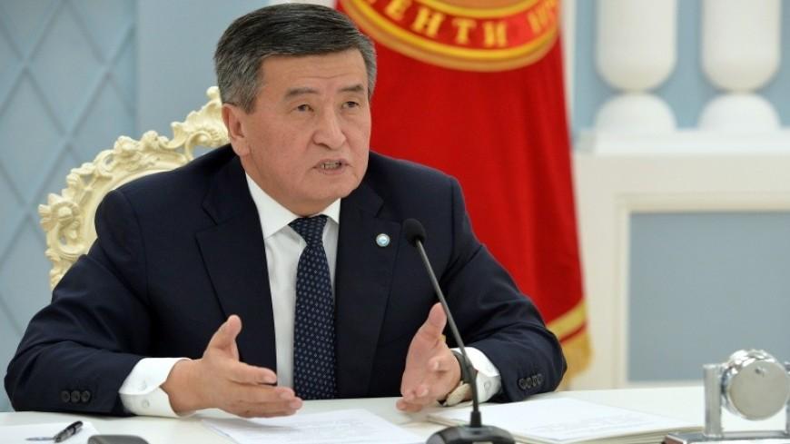 Жээнбеков предложил расширить полномочия ЕЭК