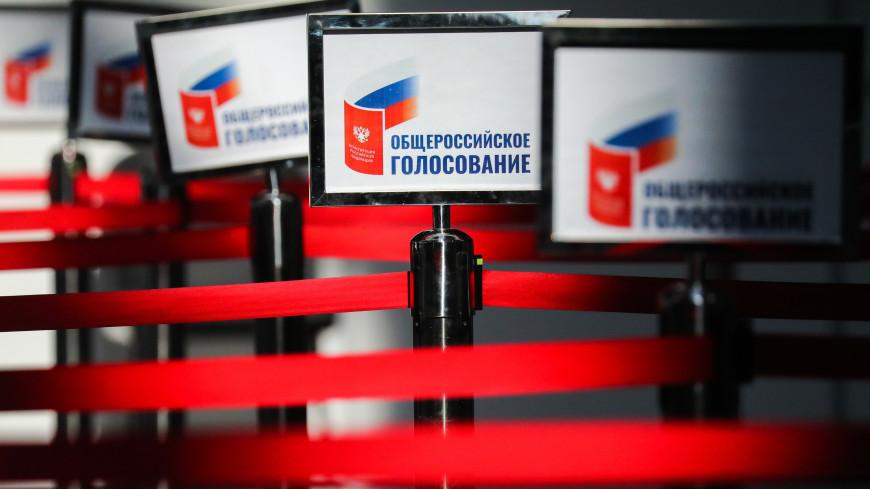 По поправкам к Конституции проголосовали две трети участников онлайн-голосования