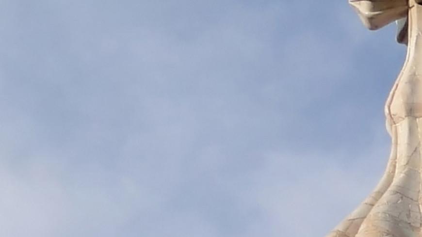В московском парке «Остров мечты» построят копию «Дома костей» Антонио Гауди