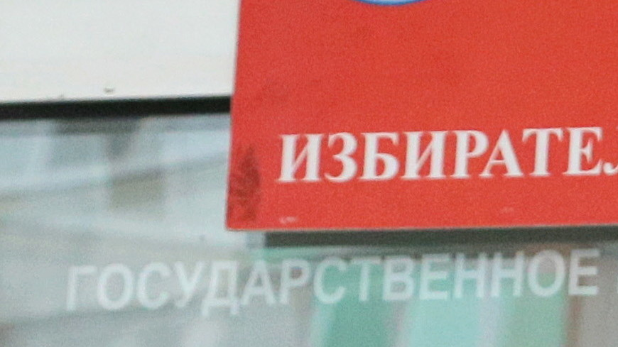 Врио главы Курганской области Вадим Шумков лидирует на выборах