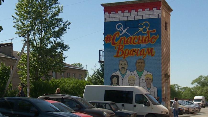 Художники в Ленобласти двое суток рисовали граффити, посвященное врачам-героям