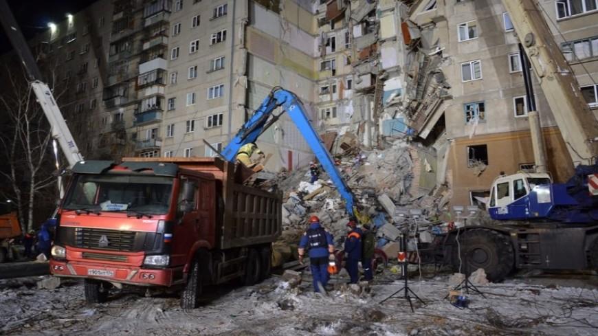 Семьи погибших при взрыве в Магнитогорске получат по миллиону рублей