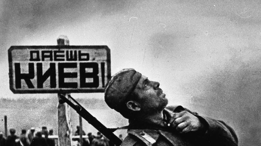 Битве за Днепр 75 лет: как проходила одна из самых мощных военных кампаний ВОВ