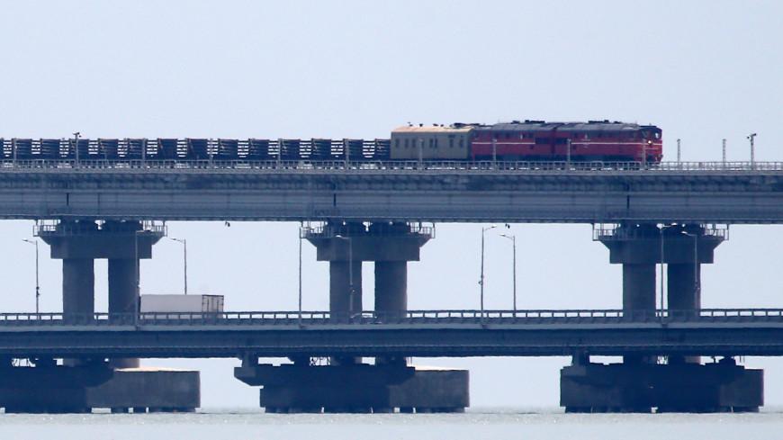 На Крымском мосту запустили грузовое железнодорожное движение